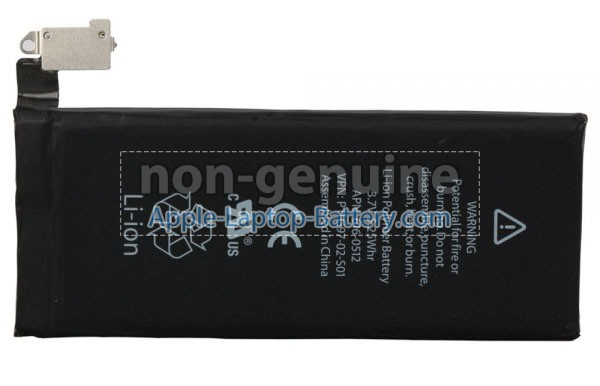 Battery for Apple MD126 laptop