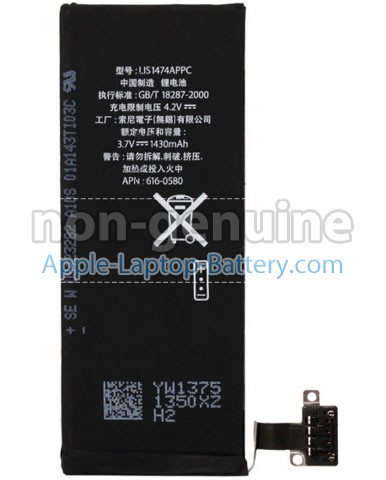 Battery for Apple MD272 laptop